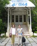 О ноосферной медицине на телеканале «Дубна ТВ» (Дубна, МО)