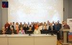 Конференция в Музее Космонавтики (г. Москва)
